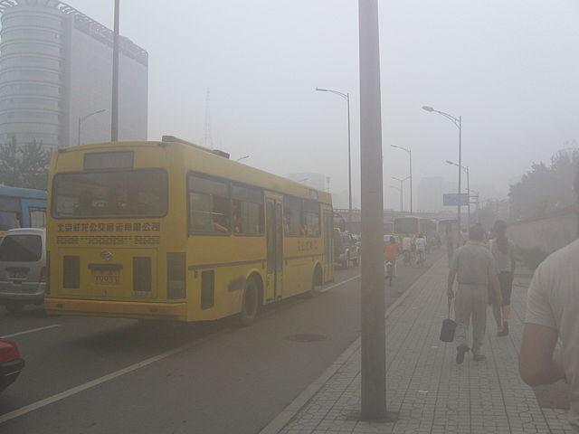 Chinese Supercomputer To Forecast Smog