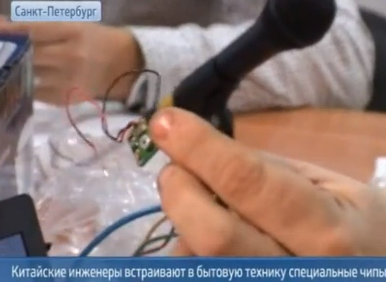 Is China Spying On Russia Via Bugged Clothing Irons?