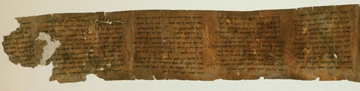 Apocrypha In Your Browser: Google Is Putting The Dead Sea Scrolls Online