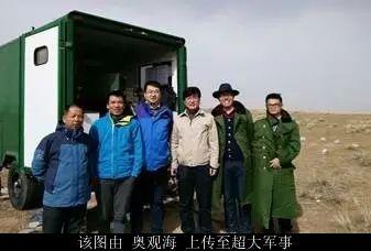 China quantum radar single photon CETC