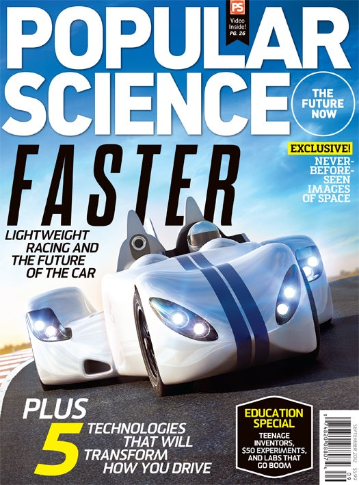 September 2012: The Future of the Car