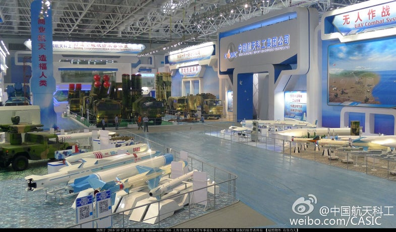 Come look at China's coolest new missiles