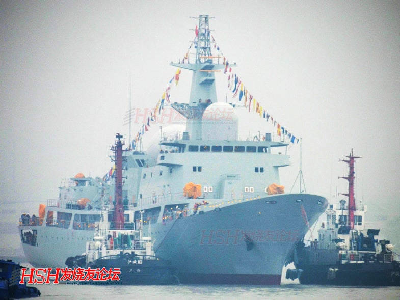 New Chinese Spy Ship, Coming Soon to a U.S. Naval Exercise?