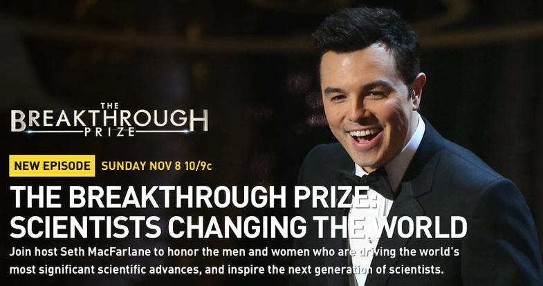 Breakthrough Prize 2015