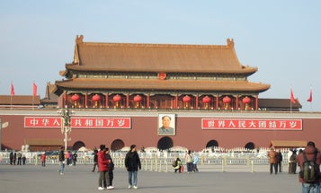 China Prepares For Tiananmen Anniversary By Taking Down Tumblr