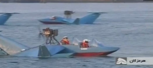 Iran's Boat-Plane-Thing Would Strike Fear Into Other Flying Military Boats if Any Existed