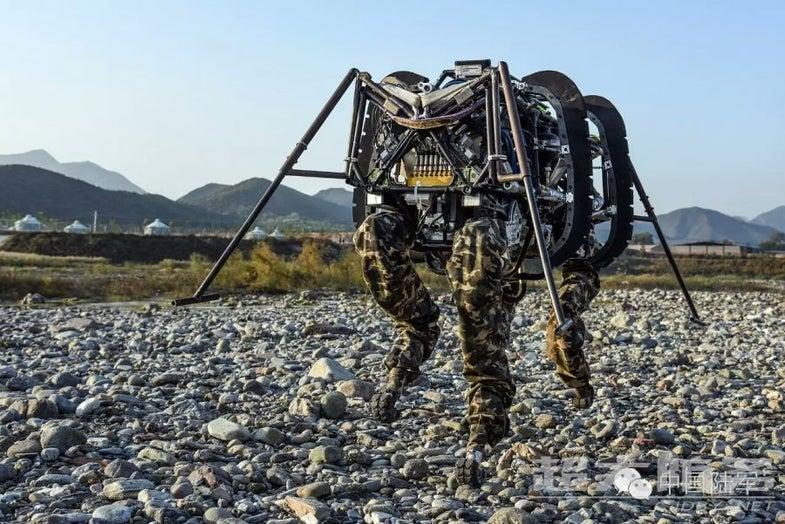 Norinco Da Gou quadruped robot China autonomous robot