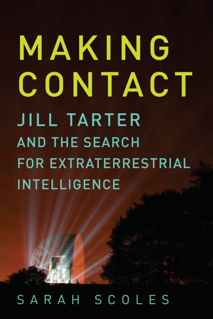 cover art making contact