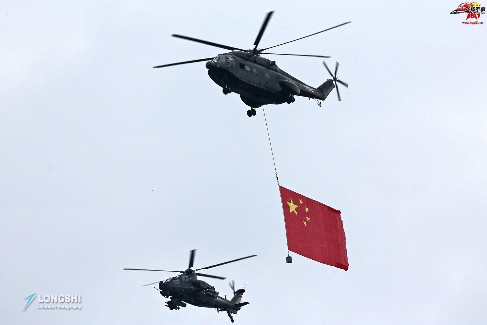 China World War II Victory Parade 70th