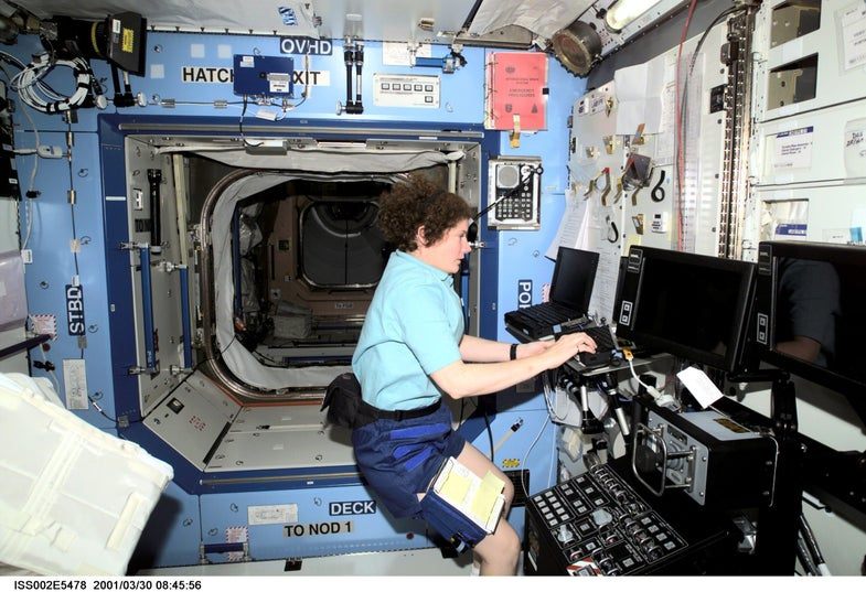 In Space, No One Can Hear You Blog
