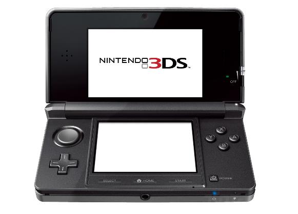 Live Tweeting Now: Nintendo's 3DS Release