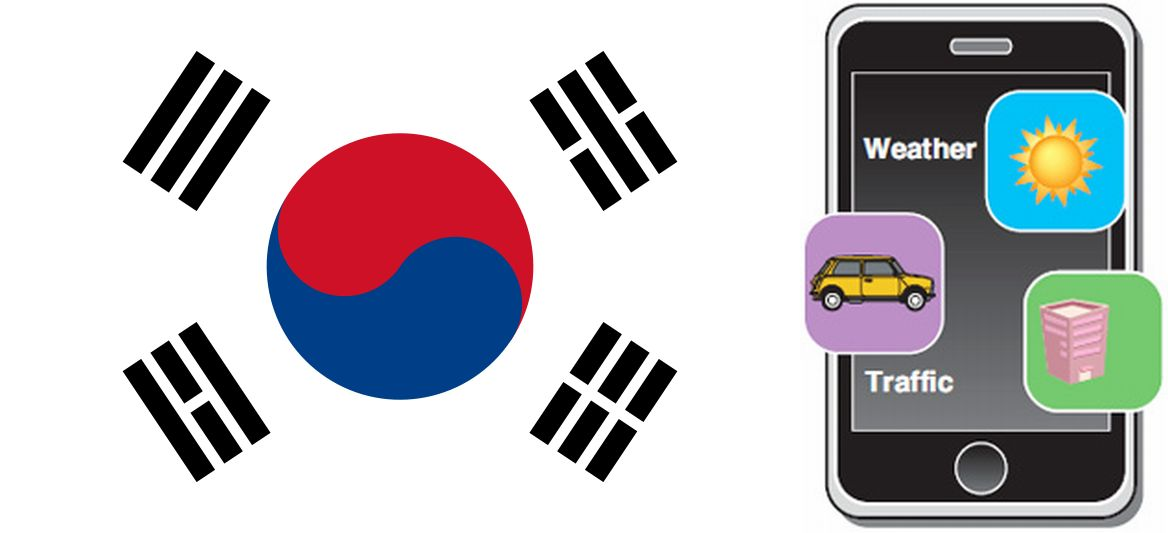 "South Korea Will Debut ""National App Store"" and Open Public Data to Developers"