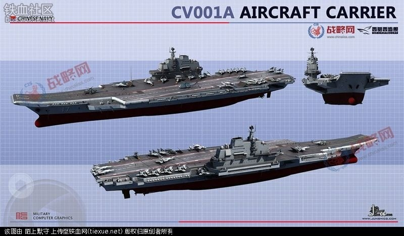 China Aircraft Carrier Type 001A