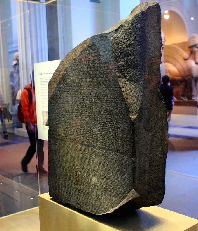 """""""Rosetta"""