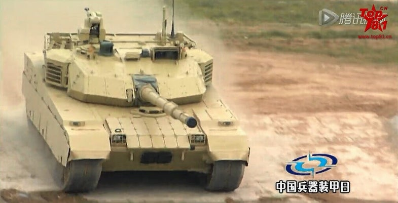 China VT-4 Tank Thailand