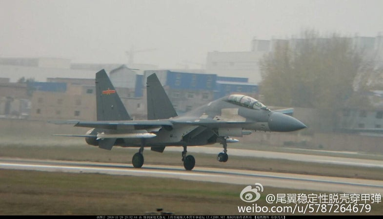 China is testing a new long-range, air-to-air missile that could thwart U.S. plans for air warfare