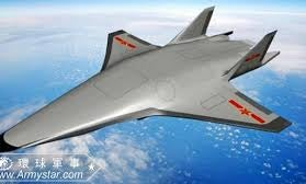A look at China's most exciting hypersonic aerospace programs