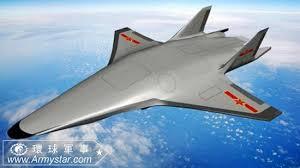 China hypersonic aircraft