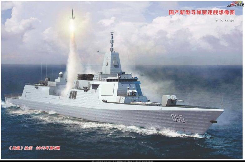 Type 055 cruiser destroyer China