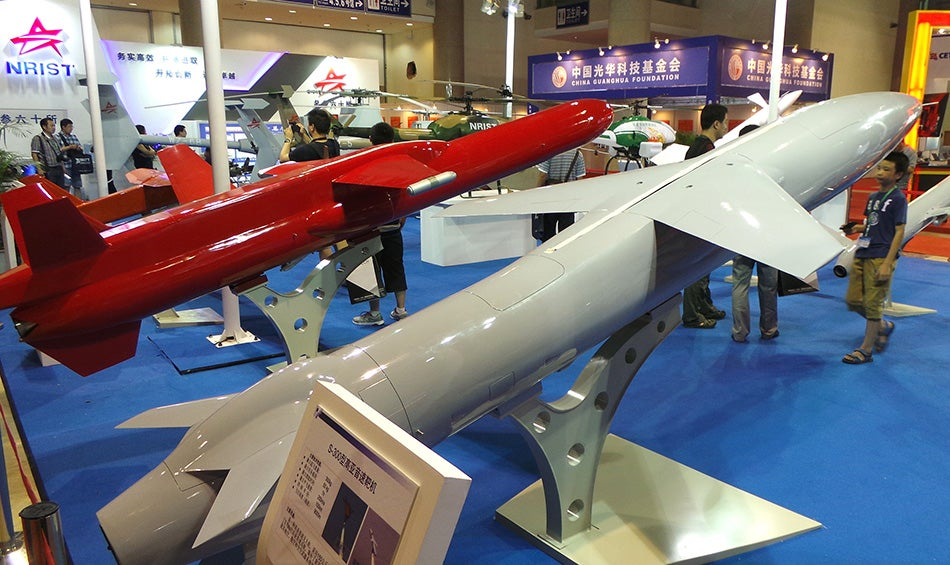 S-300 subsonic drones at the fifth China UAV Show & Conference