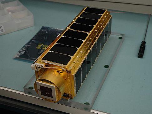 PharmaSat to Test Drugs in Space