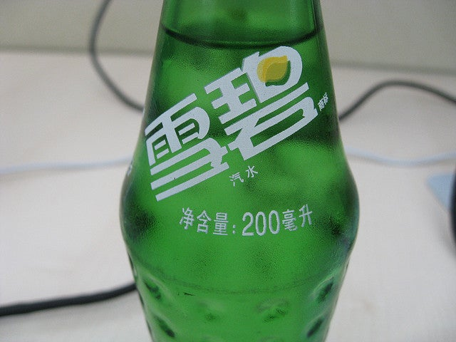 Science Indicates That Sprite Might Be A Great Hangover Cure