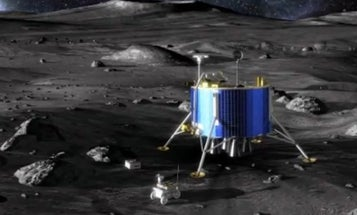 European Robotic Lunar Lander to Touch Down on Lunar Surface by 2020