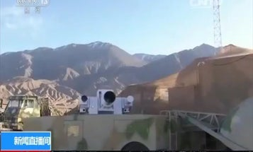 New Chinese Laser Weapon Stars On TV
