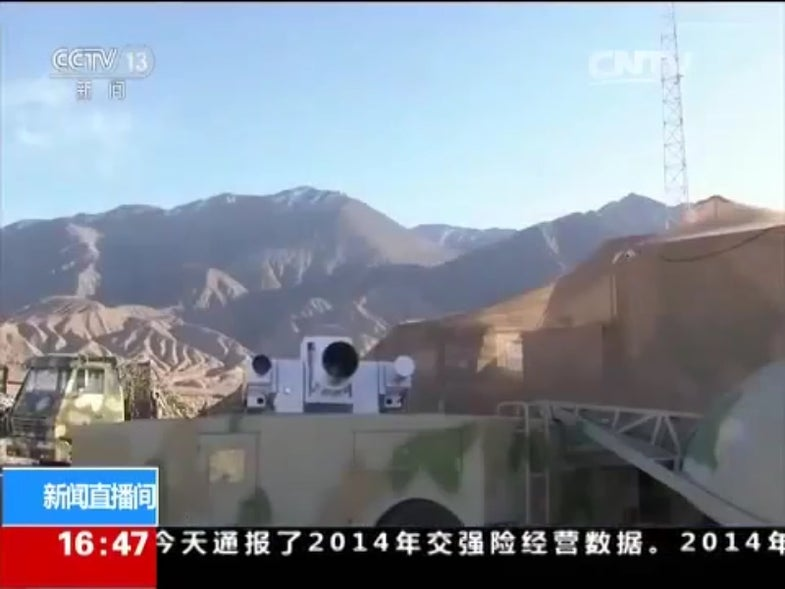 China laser weapon low altitude guard II