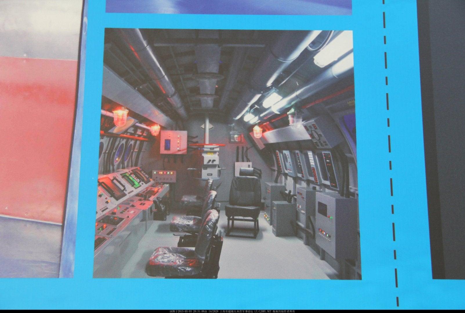 New Chinese Submarine Simulator Provides Clues To Future Naval Power
