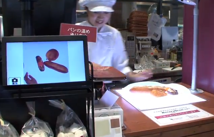 Video: Automatic Pastry Identifier Can Tell a Croissant From a Baguette in One Second