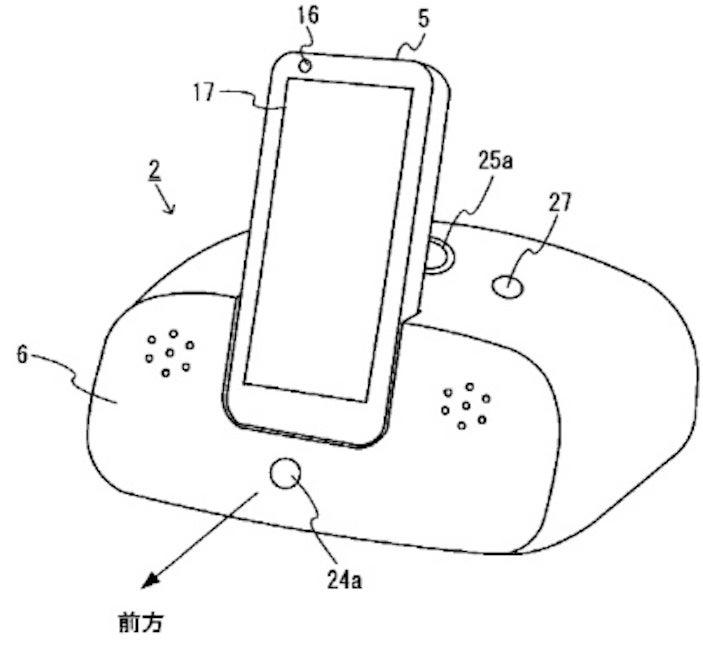 Nintendo Wants To Turn Sleep Into A Game
