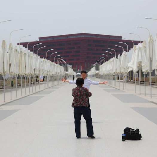 All Our World Expo 2010 Coverage In One Place