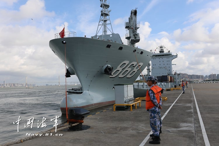 Donghaidao Chinese Navy PLAN Djibouti