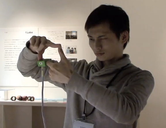 Video: With This Camera, Your Fingers Frame the Shot