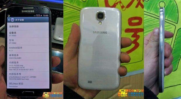 What To Expect At Samsung's Galaxy S 4 Event Tonight