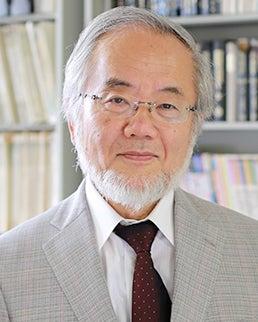 Japanese Biologist Awarded Nobel Prize