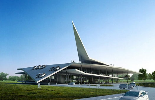 China Honors the Automobile's Legacy with a Drive-Through Museum