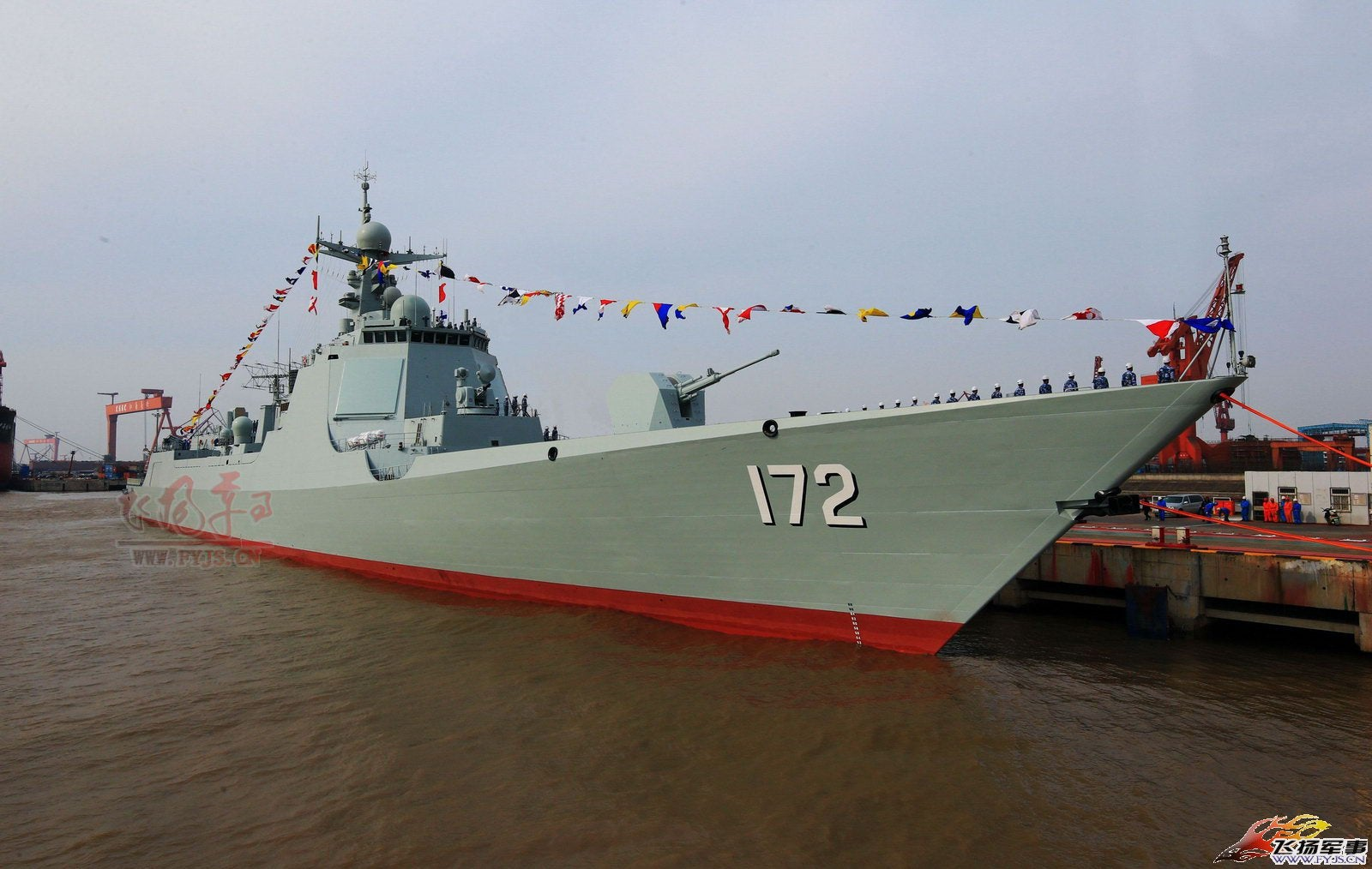 New Guided Missile Destroyer Commissioned