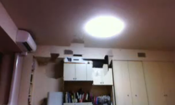 Kinect Hack Makes You Invisible, No Metamaterials Required