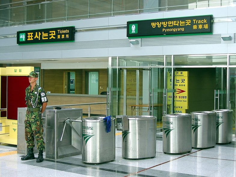 The Microsoft Kinect Is Watching The Korean Border