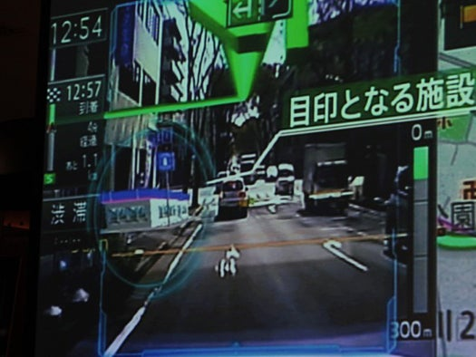 This Month in Japan: Augmented Reality Nav System Spots Landmarks As You Drive