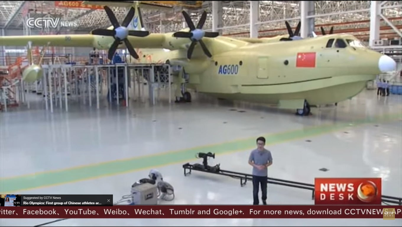 China's Seaplane, The AG600