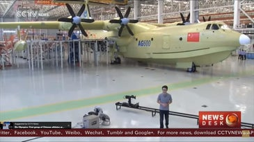 China's Seaplane, The AG600