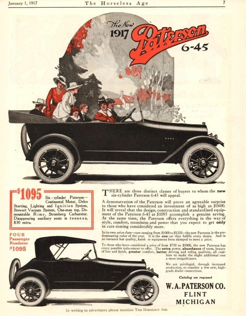 touring car ad