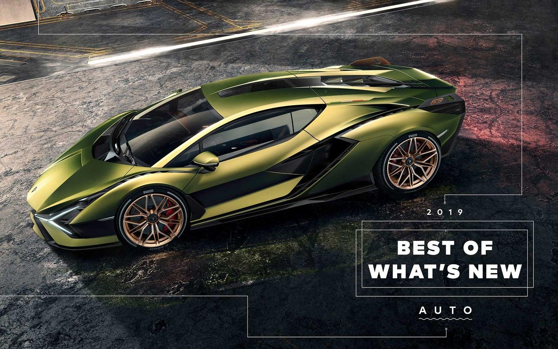 Lamborghini's hybrid Sian