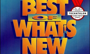 How well do you remember the best tech from the past 32 years?
