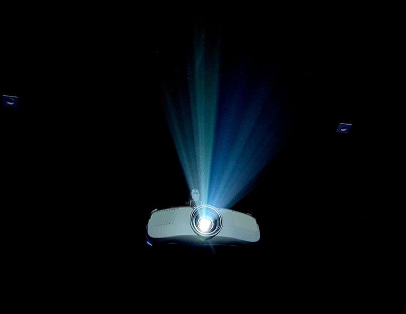 projector in the dark