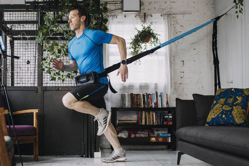 MoonRun: Portable Cardio Trainer with Virtual Running Apps