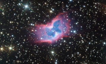 A rare 'cosmic butterfly' unfurls its wings in this telescoped image